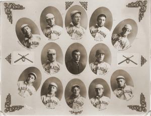 Vintage Baseball Team Photo