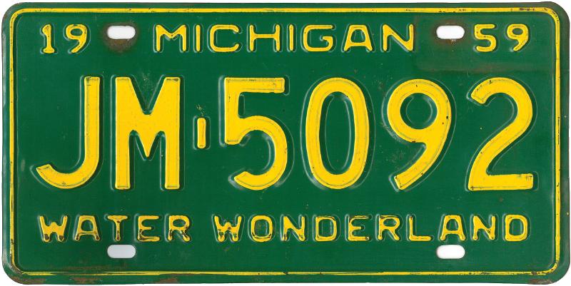 Michigan Water Wonderland Plate