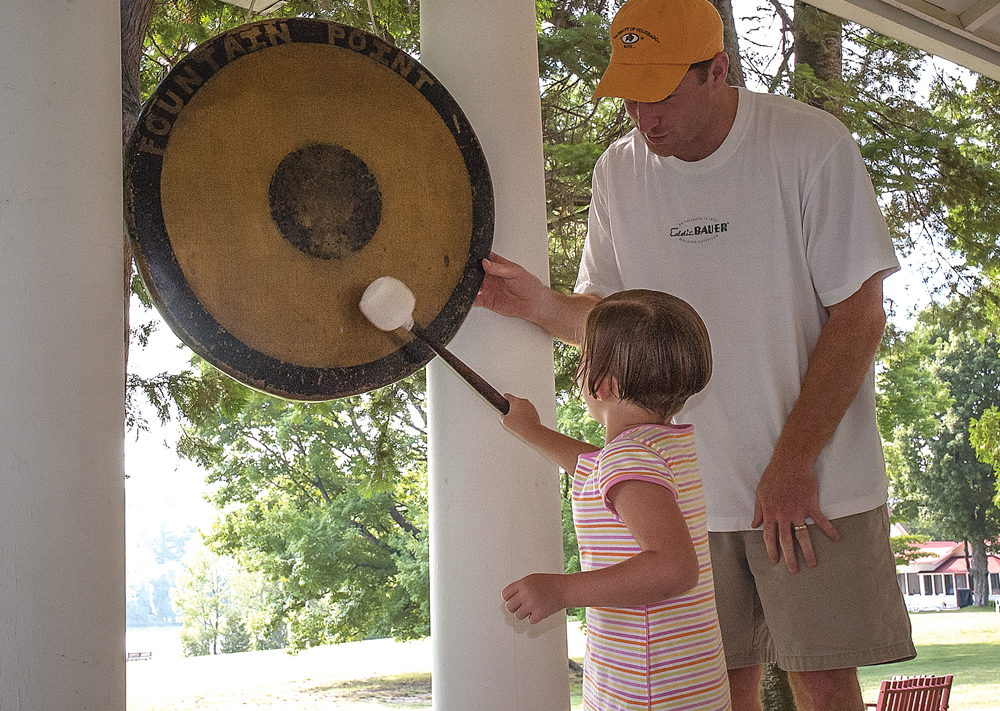 Gong at Fountain Point Resort